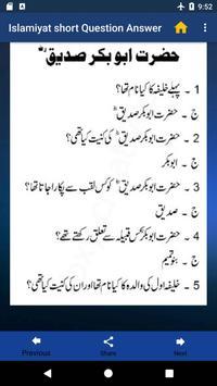 Islamiyat short Question Answer screenshot 6