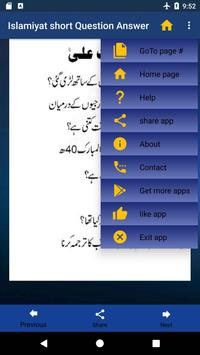 Islamiyat short Question Answer screenshot 9