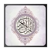Quran explorer - Quran Reading icon