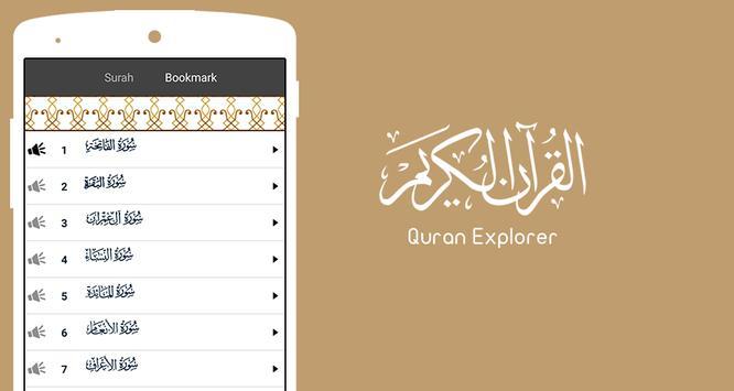 Quran explorer - Quran Reading poster