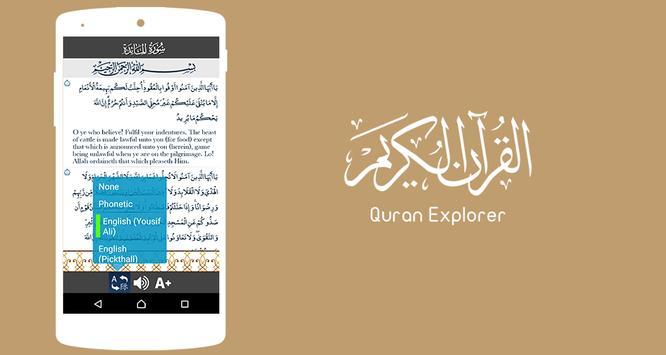 Quran explorer - Quran Reading screenshot 1