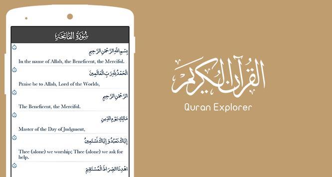 Quran explorer - Quran Reading screenshot 2
