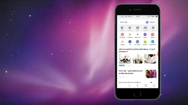 Fast UC Browser Download Guide poster