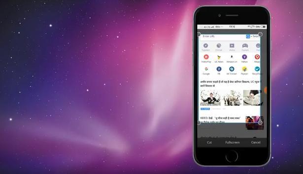 Fast UC Browser Download Guide apk screenshot