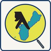 Island Telephone Directory icon