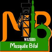 Mosquée Bilal de Waziers icon