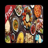 اكلات هندية منوعة icon