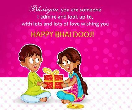 Bhai dooj images apk download free photography app for android bhai dooj images apk screenshot m4hsunfo