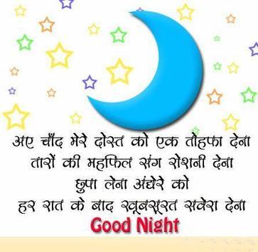 Hindi Good Night Images poster