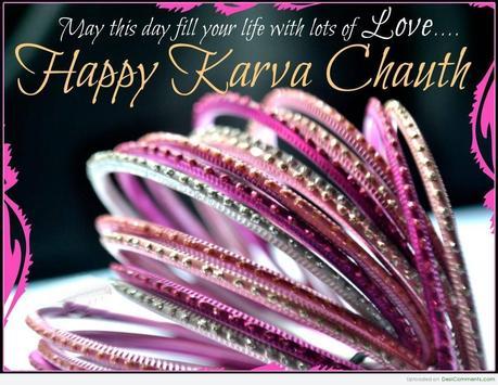 Karva Chauth Images screenshot 1