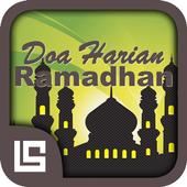 30 Doa Harian Ramadhan icon