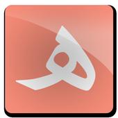التقويم الهجري icon