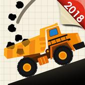 Brain Line Truck icon