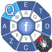 Messenger Style Keyboard icon