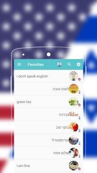 English to Hebrew Dictionary poster