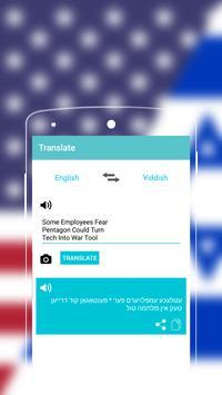 English to Yiddish Dictionary apk screenshot