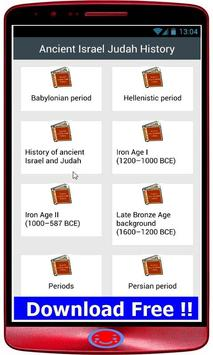 Ancient Israel Judah History poster