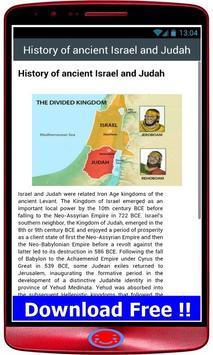 Ancient Israel Judah History screenshot 1