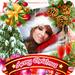 Merry Christmas Photo Frames APK