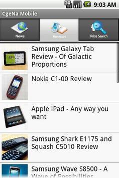 CgeNa Gadget Price Search screenshot 1
