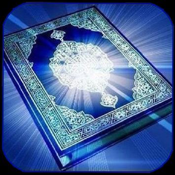 Al Qur'an & Terjemah Indonesia poster