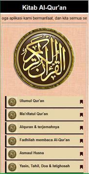 Al Qur'an & Terjemah Indonesia screenshot 2