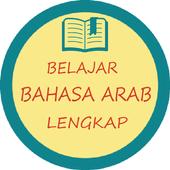 Percakapan Bahasa Arab Lengkap icon