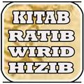 Kitab Ratib Wirid & Hizib