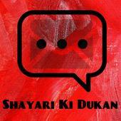 Shayari Ki Dukan icon