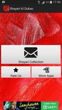 Shayari Ki Dukan poster