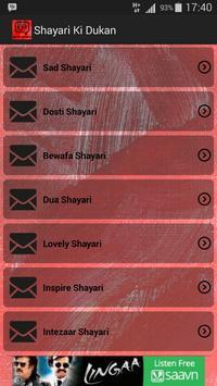 Shayari Ki Dukan screenshot 1