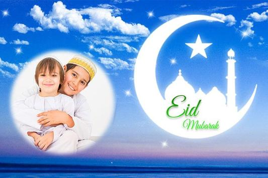 Eid Photo Frames 2017 poster