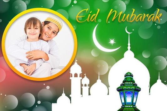 Eid Photo Frames 2017 apk screenshot