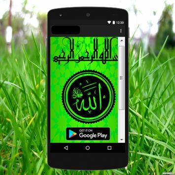 Istri Solehah Menurut Islam Lengkap poster