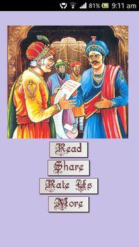 Akbar-Birbal Tales poster