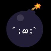 爆弾ゲーム2 icon