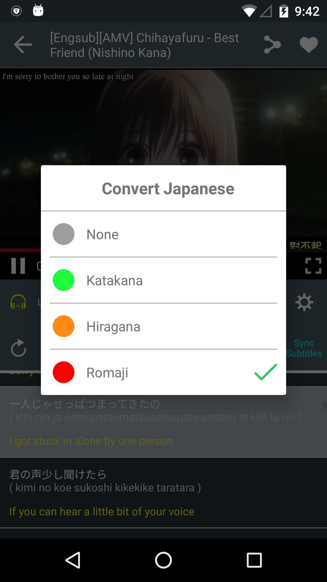 Learn Japanese - Easy Japanese with iSub Video for Android
