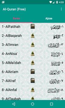 القرآن (مجاني) الملصق
