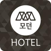 대전 모던호텔 - 호텔정보, 안전정보, 요금 예약 안내 icon