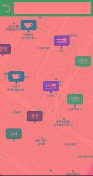 NFC QR 주차안내시스템 screenshot 1