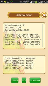 flag quiz screenshot 6