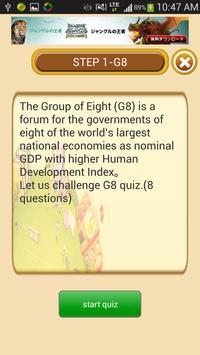 flag quiz screenshot 1