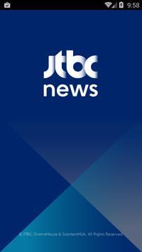 JTBC 뉴스 poster
