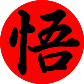 Japanese: The Game Companion (Unreleased) icon