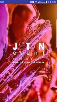 JTN 이벤트 poster