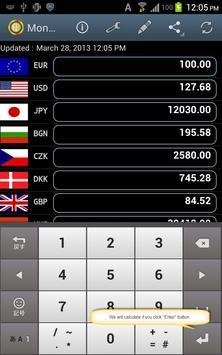 Money Changer screenshot 3