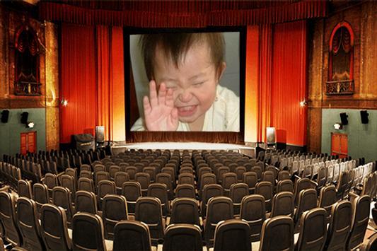 Funny Hoarding Photo Editor screenshot 6