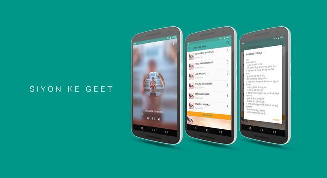 Siyon Ke Geet poster