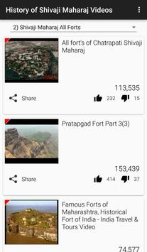 Shivaji Maharaj History Video apk screenshot