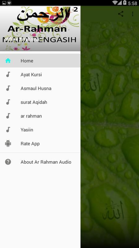 Free Surat Ar Rahman Merdu For Android Apk Download Full